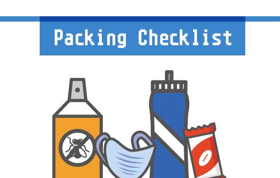 PackingList
